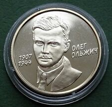 2007 Ukraine Coin 2 UAH Hryvni Oleh Olzhych Poet and Archeologist KM# 441 UNC