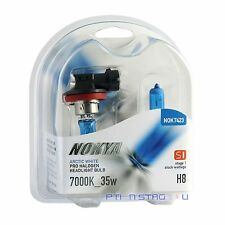 Nokya H8 Arctic White S1 35W Pro Halogen Headlight Fog Light Bulb NOK7423 1 Pair
