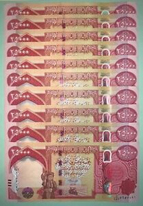 **2020** IRAQI DINAR - 250,000 (25K IQD) w NEW Security Features - Uncirculated!