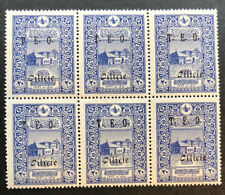 CILICIA  77 Very NIce Mint NEVER Hinged Block Of 6  WD8