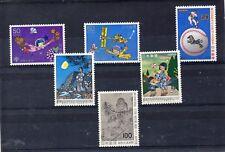 Japón Año Internacional del Niño Series del año 1979 (DO-3)