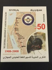 Syria 2008 MNH SS 100 Anniversary Of The Hijaz Railway Trains
