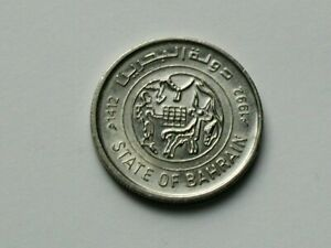 Bahrain 1992/1412 25 FILS Coin EF+ with Toned-Lustre & Ancient Painting Depicted