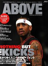 Above Basketball Culture Magazine Sneakers Shoes Issue 02 JAPANESE Men's Style