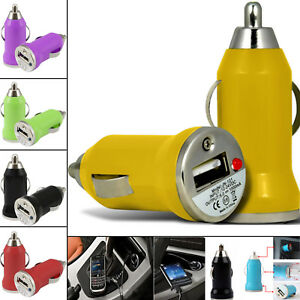 UNIVERSAL SINGLE USB IN-CAR CHARGER FAST CHARGING POWER ADAPTOR FOR MOBILE PHONE