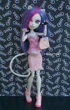 Monster High On The Fringe Outfit and Accessories