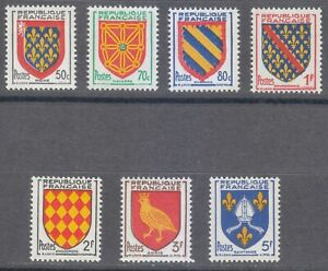 France 1954 MNH Mi 1025-1031 Sc 694-699 Cities. Coat of Arms **