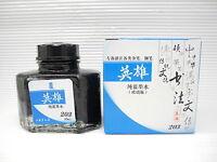 HERO for Fountain Pen Brush Pen Bottle ink 50ML Blue ink (China)