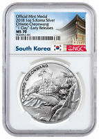 2018 South Korea Chiwoo Cheonwang 1 oz Silver Medal NGC MS70 ER Excl SKU52718