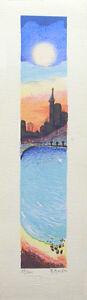 """MARIA MURGIA - """"Paesino"""" - Serigrafia a 30 colori cm 40x10"""