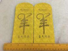 (JC) 2 pcs set RED PACKET (ANG POW) - Oldtown (1)