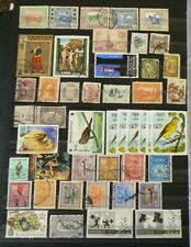 Middle East Stamps Lot of over 530 Cancelled #6289
