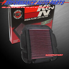 """IN STOCK"" K&N SU-1002 REPLACEMENT AIR FILTER 04-12 SUZUKI V-STROM DL650 DL1000"