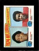 1975 TOPPS #5 RAY BROWN/EMMITT THOMAS EXMT 1974 INTERCEPTION LEADERS  *XR17252