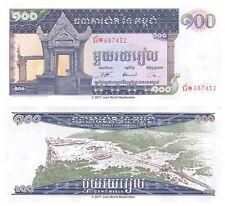 Cambogia 100 riels ND (1963-72) P-12b BANCONOTE UNC