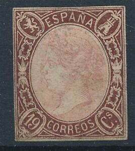[52801] Spain 1865 Rare Mint no gum Very Fine stamp (see 2 pictures)