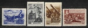 Russia 1948, Sc 1205-08, MLH, Red Army.