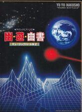 Yu Yu Hakusho Piano Sheet Music Book 'music battle 2'
