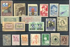 BELGIUM 21 STAMPS REVNUES/ POSTER STAMP/ BACK OF THE BOOK --F/VF @1