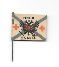 Vintage Great Britain Ww1 Charity Fund Raising Flag Help Russia paper lapel pin
