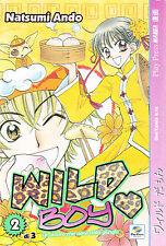 WILD BOY n° 2 - ed. Play Press
