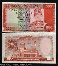 BRUNEI 500 DOLLARS 1979 SINGAPORE SULTAN RARE WORLD CURRENCY MONEY BILL BANKNOTE