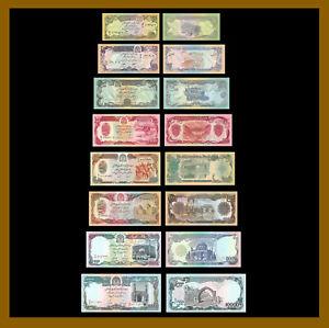 Afghanistan 10;20;50-10,000 Afghanis, 1979-1993 P-55-58/60-63 (8 Pcs Set) aUnc
