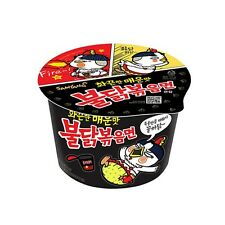 Korean Hot and Spicy Best Noodle Chicken Roasted Cup Buldak Bokkeum Ramen -2pack