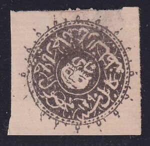 Afghanistan 1872 Classic stamp Yvert# 8 - Mint MH No Gum as issued.........X2791