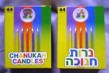 Ner Mitzvah Colorful Chanukah Candles Brand New 2 boxes 44 Ct each for Menorahs