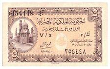 Egypt Egyptian 5 Piasters 1940 P164b Prefix V/3 XF AU Amin Osman Mosque Rare