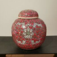 Chinese Antique Hand-Painting famille-rose porcelain ginger jar