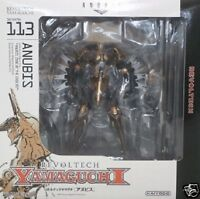 Used Kaiyodo REVOLTECH YAMAGUCHI No.113 Anubis PVC From Japan