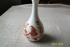 Wedgwood STEM VASE -- Golden Coquelet