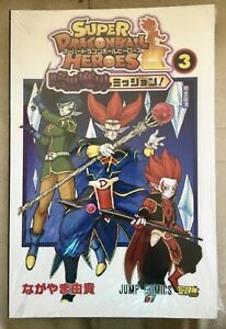 Super DB Heroes Arc Démoniaque #3/3 VF/FR - Manga - Super Dragon Ball Heroes