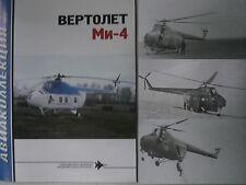 Soviet Russian Helicopter Mil Mi-4 Hound AVK