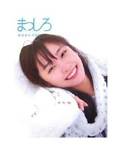 "Yui Aragaki Photo book white ""Masshiro"" Japan import 9784093637107"