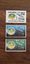 Sudan Stamps 🇸🇩 Set, 2015 National Telecom Corp 150Th Anniversary. Sc#647-649