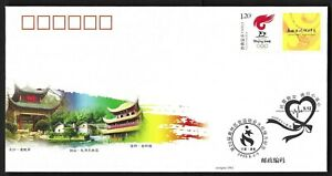 China 2008 Beijing Olympic Special FDC Temple Torch Relay 湖南 奥運