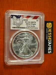 2018 $1 AMERICAN SILVER EAGLE PCGS MS70 FIRST STRIKE
