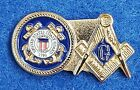 United States Coast Guard Masonic Lapel Pin - USCG / Mason / Military