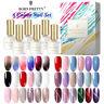 BORN PRETTY 6Pcs/Set Glitter UV Gel Polish Cat Eye Color-Changing Nail Art Gels