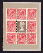 2014 SG U3021 £ 1.00 (engomado) Sobreimpresión M14L & mpil ex gran guerra 1914' PSB DY11