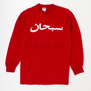 Supreme Arabic Logo LS Tee box sweatshirt hat logo hooded camp cap Red Used