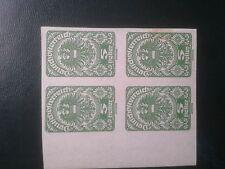 #39 Rare Österreich Austria 1920 Coat Of Arms 5 Heller, SC# A44 MNH (imp)