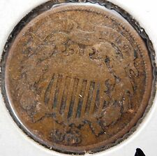 1865 Two Cent, Rare Coin Type!  circulated, tc199