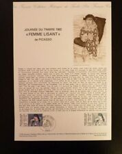 FRANCE MUSEE POSTAL FDC 12-82    PICASSO     1,60+0,40F    PARIS   1982