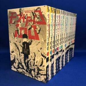 Mob Psycho 100 VOL.1-16 Complete set Comics Manga
