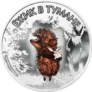 Cook Islands 2011 5$ Soyuzmultfilm Hedgehog in the Fog 1oz Silver Coin