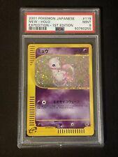 Psa 9 Mint Mew Holo Expedition 1st Edition Japanese 119/128 Pokemon 2001
